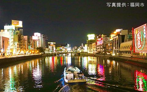 中洲(歓楽街)